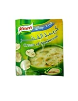 Knorr Soup Cream Of Mushroom 53g (Pack Of 2)