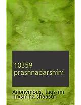 10359 prashnadarshini