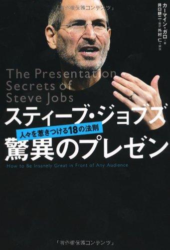 【祝! Giz5周年企画】5年間のAmazon売り上げランキングTOP20大公開!  4