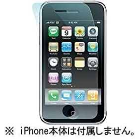 �p���[�T�|�[�g �N���X�^���t�B�����Z�b�g for iPhone 3G PPC-01