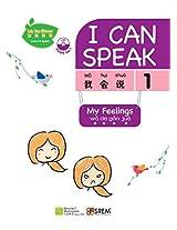 My Fun Chinese: Purple Set 1: I Can Speak