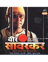 Veer Savarkar (Marathi)