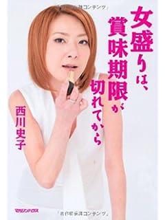西川史子「大吉さんを気に入っています」他、今週の「芸能人発言」まとめニュース