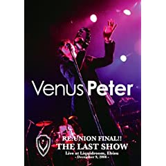 【クリックで詳細表示】Amazon.co.jp | RE:UNION FINAL!! THE LAST SHOW [DVD] DVD・ブルーレイ - VENUS PETER, 沖野俊太郎