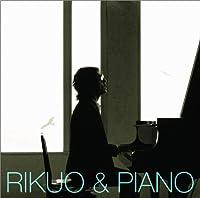 リクオ&ピアノ