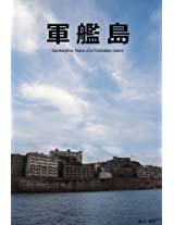 Ruin Photographs japan hashima gunkanjima: forgot island