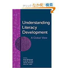Understanding Literacy Development: A Global View