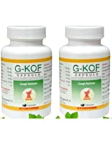 Morpheme G-Kof Supplements - Cough Reliever - 500mg Extract - 60 Veg Capsules - 2 Combo Pack