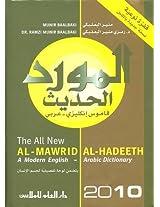 Al-Mawrid 2010: English-Arabic Dictionary