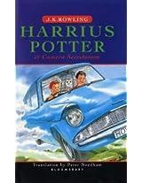 Harry Potter And The Chamber Of Secrets - Latin Edition: Harrius Potter Et Camra Secretorum