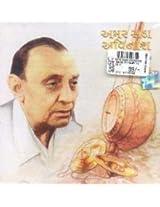 Amar Sada Avinash - Vol. 3