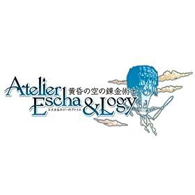 エスカ&ロジーのアトリエ ~黄昏の空の錬金術士~ (通常版)(初回特典(PlayStation2アーカイブス 「マナケミア2 ~おちた学園と錬金術士たち~」 ダウンロードコード)同梱)