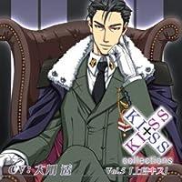 KISS×KISS collections Vol.5 「上官キス」 池上蓮 (CV:大川透)出演声優情報