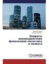 Voprosy Vzaimodeystviya Finansovoy Logistiki I Lizinga