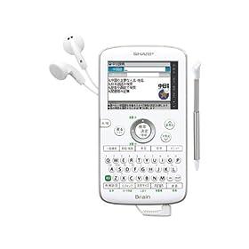 SHARP 中国語手書き対応 コンパクト カラー電子辞書 ホワイト系 PW-AC30-W