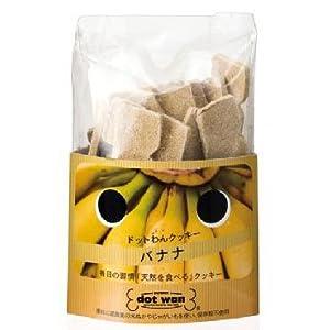 【クリックでお店のこの商品のページへ】ドットわんクッキー バナナ 65g