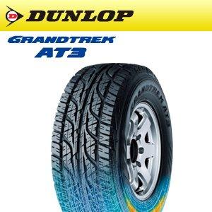 【クリックで詳細表示】サマータイヤ1本 ダンロップ グラントレック AT3 215/70R15 S GRANDTREK