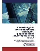 Arkhitekturno-Planirovochnye Printsipy Formirovaniya Adaptirovannogo Zhil'ya