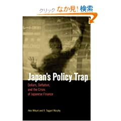 Japan's Policy Trap: Dollars, Deflation, and the Crises of Japanese Finance