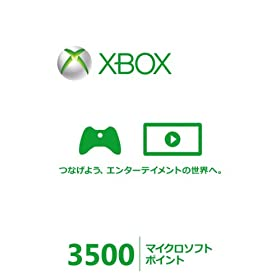 Xbox Live 3500 }CN\tg |Cg J[hyvyChJ[hz(NEW)