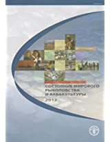 The State of World Fisheries and Aquaculture 2012: Russian Edition