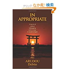 In Appropriate: A Novel of Culture, Kidnapping, and Revenge in Modern Japan