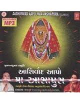 Aashirwad Aapo Maa Aashapura