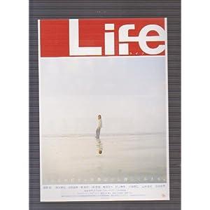 Life ライフの画像