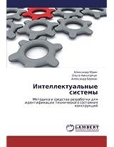 Intellektual'nye Sistemy