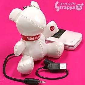 Mini Tuned Bear★携帯・ipodと一緒にお散歩♪くまちゃんスピーカー(ホワイト)