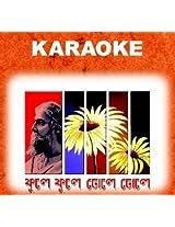 Phule Phule Dhole Dhole Tagore KaraokeCD
