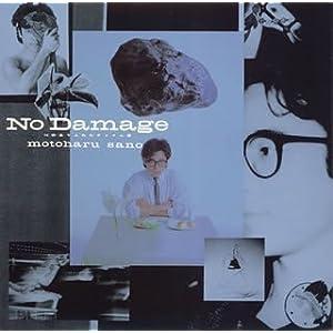 No Damage(紙ジャケット仕様)