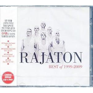 【クリックで詳細表示】Best of 1999 - 2009 [Import]