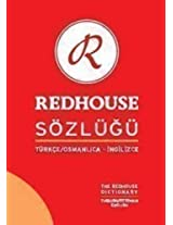 The Redhouse Dictionary - Turkish/Ottoman - English