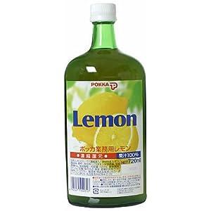 ポッカ業務用レモン100% 720ml
