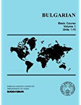 Bulgarian Basic Course