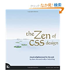 Zen of CSS Design, The: Visual Enlightenment for the Web (Voices That Matter)