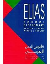English-Arabic and Arabic-English School Dictionary: English-Arabic & Arabic-English
