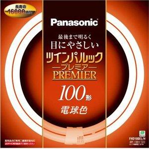 パナソニック ツインパルック プレミア蛍光灯100形 電球色 FHD100ELH