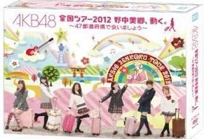 SKE48 – Oshaberi yatte maasu dai 48 housou 3rd ep03 130415