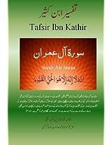 Quran Tafsir Ibn Kathir Urdu: Surah Ale Imran: Volume 3