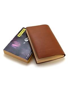 狂気の書?「人間の皮で作られた本」発見