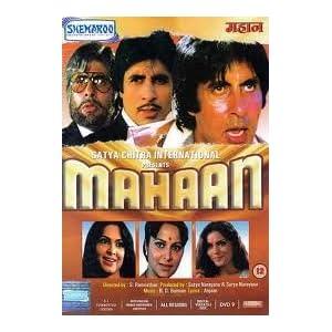 Mahaan | DVD