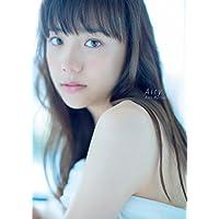 松井愛莉 Airy 小さい表紙画像