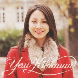 You Kikkawa 吉川友 – Sekaijuu ni Kimi wa Hitori Dake / Valentine's RADIO / Chocolate Damashii
