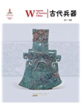 Weapons of Ancient China (Chinese Red)