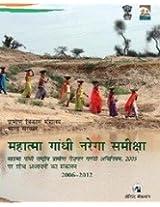 Mahatama Gandhi NREGA Sameeksha: Mahatma Gandhi Rashtriya Grameen Rozgar Guarantee Adhiniyam, 2005 par Sodh Adhyayanon ka Sankalan (2006-2012) (Tamil Edition)
