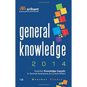 General Knowledge 2014 - By Arihant Publications