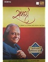Samagra:Shrinivas Khale