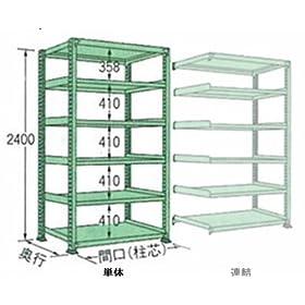 【クリックで詳細表示】棚・ラック:扶桑金属中量ラック300kg:W900×D750×H2400グリーン単体6段:MG2409J06T: DIY・工具